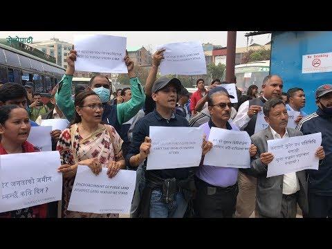 काठमाडौंको खुलामञ्च अतिक्रमणको विरोधमा प्रदर्शन