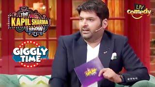 Kapil के Questions से हुए कई Secrets Reveal | The Kapil Sharma Show | Giggly Time