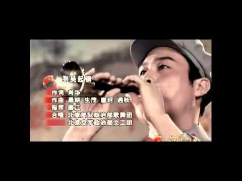 http://www.youtube.com/watch?v=ww9tsqpB7eA