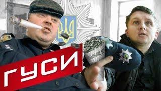 Борзая полиция Ивановки. Циганков и Якименко