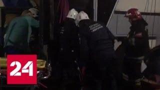 """ДТП на """"Дону"""": последние данные о жертвах - Россия 24"""