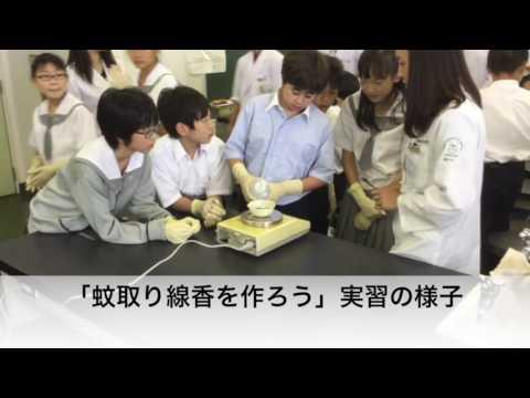 日本大学中学校1年生 生物資源科学部訪問