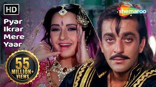 Pyar Ikrar Mere Yaar Ho Gaya | Mujra | Sanjay Dutt | Jai Vikranta