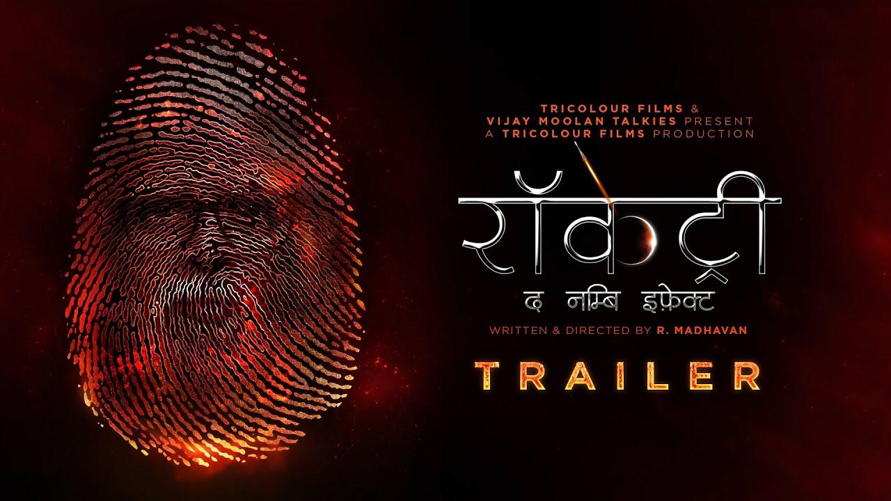 Rocketry Trailer Released: R. Madhavan की फिल्म का जबरदस्त ट्रेलर हुआ रिलीज, 2 साल बाद पर्दे पर दिखे Shah Rukh Khan