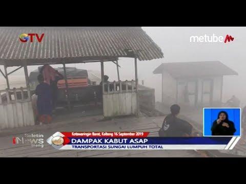 Dampak Kabut Asap, Aktivitas Penyebrangan Sungai di Pangkalan Bun Dihentikan - BIS 16/09