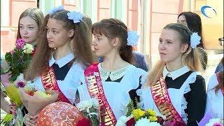 Для новгородских выпускников прозвучал «Последний звонок»
