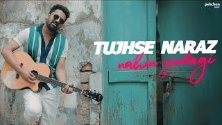 Tujhse Naraz Nahi Zindagi   Rahul Jain   Unplugged Cover   Lata Mangeshkar   R.D. Burman   Gulzar