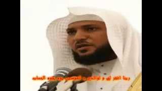 القرآن الكريم كاملا بصوت الشيخ ماهر المعيقلي.Quran fully Maher Almaikulai