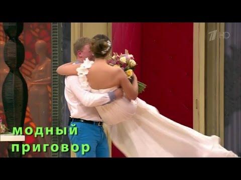 Дело о женитьбе Печенежского. quot;Модный приговорquot; (2015). Modniy Prigovor