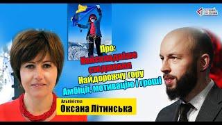 Оксана Літинська. Українка, яка підкорила найвищі гори в світі – Еверест, Чогорі