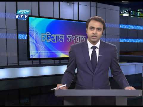 06 PM News    সন্ধ্যা ০৬টার সংবাদ    16 July 2020    ETV News