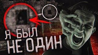 ПРИЗРАК на видео в Отеле с привидениями! Я не могу это объяснить!!! GhostBuster За гранью