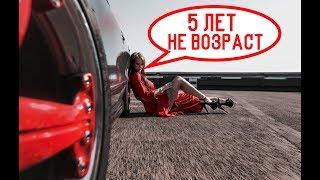5ЛЕТНИЙ СЕДАН ЗА 700 000 Р!