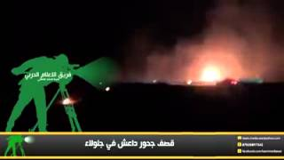 preview picture of video '122mm Grad rocket barrage against Islamic State's positions in Jalula'
