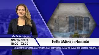 TV Budakalász / Kultúrkörkép / 2018.11.01.