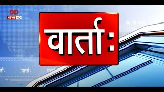 वार्ता: संस्कृत में समाचार | 11/6/2021 - |