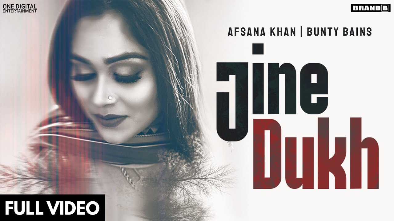 Jina Tenu Lyrics - Afsana Khan