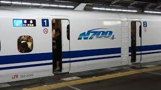記録用動画記録的大雨運停山陽新幹線復旧下り一番列車こだま881号福山駅発車20180707