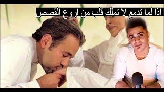 قصة بر الوالدين من اروع القصص || mohammed and rami ||