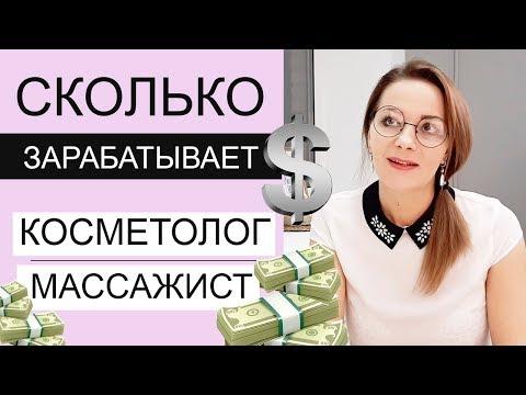 Каким образом можно зарабатывать много денег