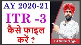 ITR 3 AY 2020-21 Online Filing Income Tax Return Live I CA Satbir Singh