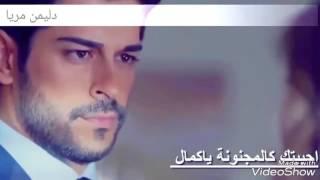 أغنية مصطفى جيجلي Mustafa Ceceli .. Dünyanı Bütün Sabahlar مترجمة للعربية