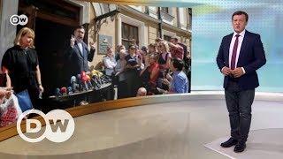 Зачем Саакашивили вернулся на Украину - DW Новости (11.09.2017)
