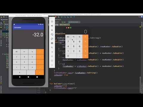 58- Android Calculator ||عمل تطبيق الحاسبة