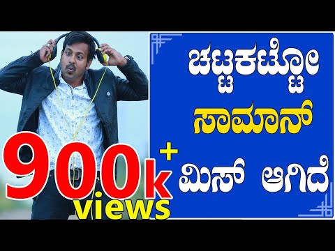 RJ  SUNIL | YOUR LUCKY PROFILE PRANK CALL IN KANNADA - IIK