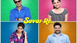 रोज मला विसरून मी | Roz Mala Visrun Me | Romantic Song | Classmates | Ankush Chaudhari, Sai, Sonalee