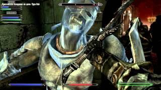 Лучший мод (Кольценосцы часть 2) властелин колец!! для The Elder Scrolls V: Skyrim