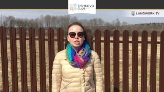 """Окружение  КП """"TISHKOVO CLUB"""""""