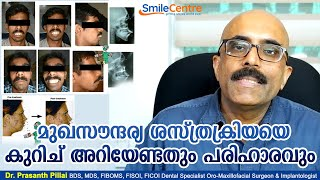 About Cosmetic Dentistry - Video