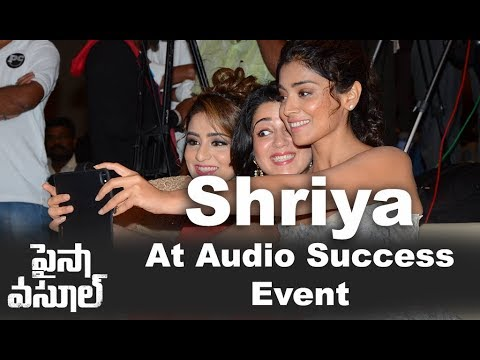 Shriya Saran at Paisa Vasool Audio Success Meet | Nandamuri Balakrishna