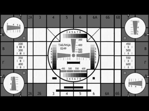 Таблица 0249 в формате 16:9 HD