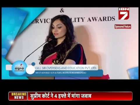 The Gill Institute Award Ceremony