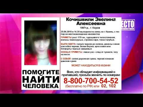 Приговор Эвелине Кочишвили за наркотики  Место происшествия 03 09 2020