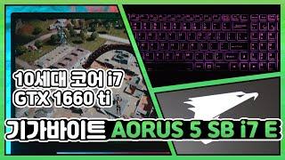 GIGABYTE AORUS 7 KB i7 (SSD 1TB)_동영상_이미지