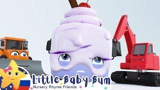 Детские песни   Детские мультики   Замороженный Бастер   детские мультфильмы
