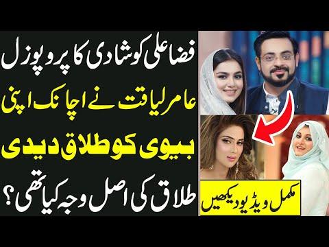 عامر لیاقت حسین کی اہلیہ بشریٰ اقبال کا کہنا ہے کہ انہوں نے فون پر سیدہ طوبا عامر  کے کہنے پر اب کو طلاق دے دی