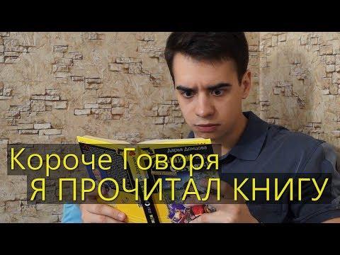 Гороскоп на 2015 год для козерога мужчина