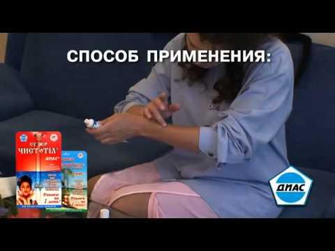 Метронидазол от лямблий у детей