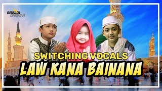LAW KANA BAINANA   AISHWA NAHLA Feat. ALWI ASSEGAF & GUS AZMI [Switching Vocals + Lyrics]