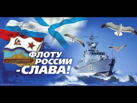 Майданов Денис - Тихий океан