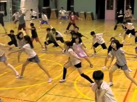 Meiho Elementary School
