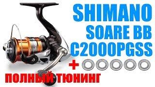 Катушка shimano soare 13 ci4 c2000pgss