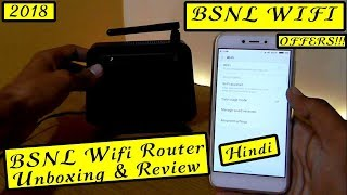 BSNL WiFi Router Unboxing & Review In Hindi | 2018 | BSNL Broadband Plans