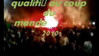 preview picture of video 'courdounete a marseille'
