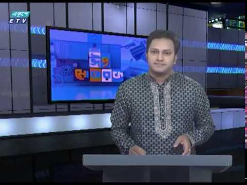 02 PM News || দুপুর ০২ টার সংবাদ || 27 May 2020 || ETV News