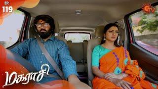 Magarasi - Episode 119 | 12th March 2020 | Sun TV Serial | Tamil Serial